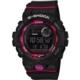 Zegarek męski Casio G-Shock Bluetooth GBD-800-1ER
